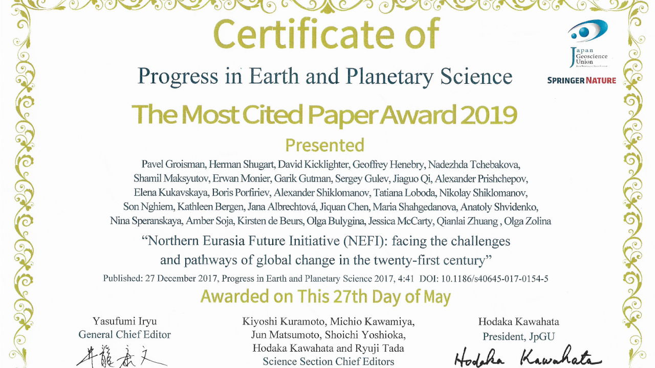'The most cited paper award 2019' in Progress in Earth and Planetary Science